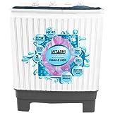 Mitashi 7 Kg Semi-automatic Top-loading Washing Machine (MiSAWM70v25 AJD, White and Grey)