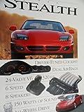 Original 1995 Dodge Stealth Sales Brochure