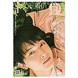 TVガイド dan Vol.29