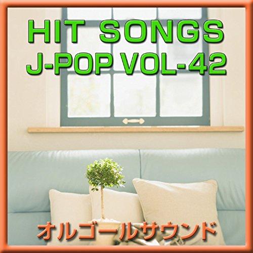 (Akai Sweet Pea (Music Box) )