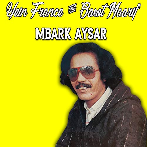 music mbark ayssar mp3