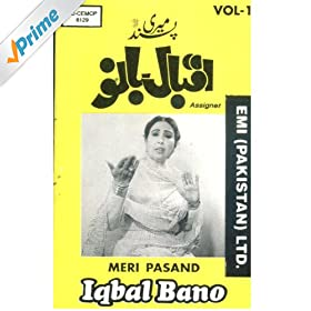 Abke sawan ghar aaja iqbal bano mp3 downloads for Bano re bano song