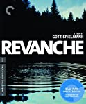 Cover Image for 'Revanche'