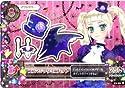03-50 [レア] : ゴスマジックミニハット/藤堂ユリカ