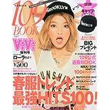 SHIBUYA 109 BOOK 2013年Vol.7 小さい表紙画像