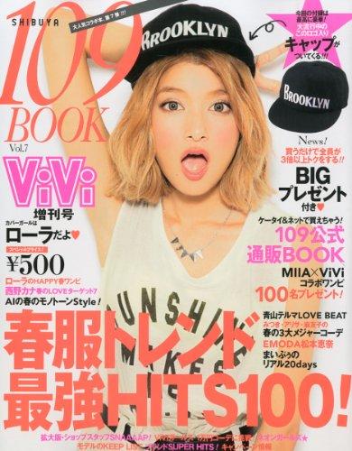 SHIBUYA 109 BOOK 最新号 表紙画像