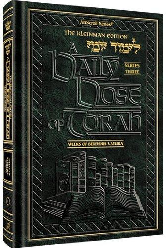 A DAILY DOSE OF TORAH SERIES 3 Vol 05: Weeks of Yisro through Tetzaveh[Hardcover]