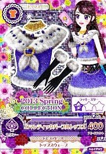 04-CP07 [キャンペーンレア] : ロマンティックパープルトップス/紫吹蘭