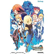 Telephone card [Tales of Symphonia - Dawn of the New World -]