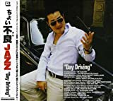 Choi Waru Jazz -Day Driving / Various