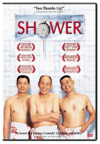 Shower (Ensemble Shower)