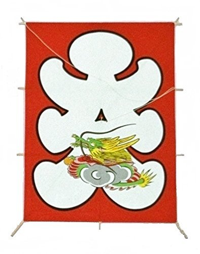 (Itabashi factory A traditional Japanese kite O-iri(for decoration))