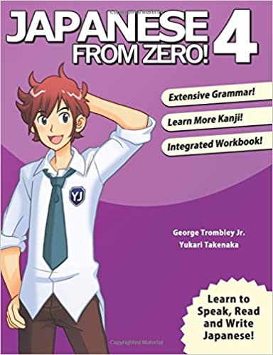 Amazon japanese from zero 4 proven techniques to learn amazon japanese from zero 4 proven techniques to learn japanese for students and professionals japanese edition 9780989654500 george trombley fandeluxe Image collections