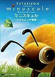 Animation - Minuscule Vol.4 [Japan DVD] VDKD-14004
