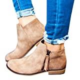 Huiyuzhi Womens Chunky Stacked Low Heel Ankle Booties Side Zipper Western Boots Shoes