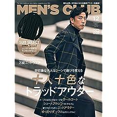 MEN'S CLUB 最新号 サムネイル