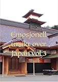 Emosjonell utsikt over Japan vol 3 (Japanese Edition)