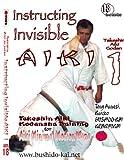 Instructing INVISIBLE AIKI set