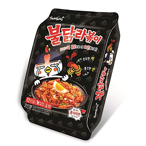 Samyang Bulldark Spicy Chicken Roasted Rabokki Stir Fried Rice Cake With Ramen Noodles 331g Korean Food Korean Tteokbokki Korean Ramen Overseas Direct Shipment Buy Online In Aruba At Aruba Desertcart Com Productid