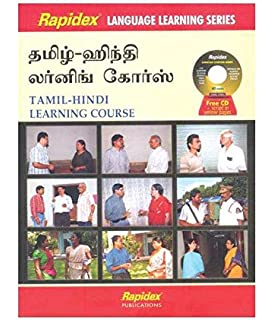 Buy Rapidex English for Tamil Speakers Book Online at Low