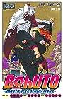 BORUTO-ボルト- -NARUTO NEXT GENERATIONS- 第13巻