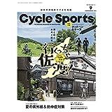 2021年9月号 CYCLE SPORTS ロゴ入り タッチペン&ケース