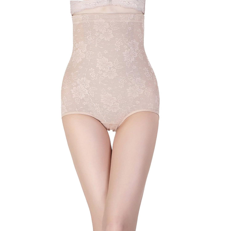 Surker Slimming High Waist Belly Carry Buttock Shaping Underwear Postpartum Abdomen Underwear
