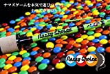 JACKALL(ジャッカル) NAZZY CHOICE NAC-62ML ASPARAGUS.