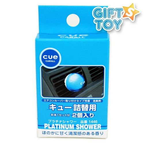 (Carall Cue Clip on Air Freshener Refill (Platinum Shower))