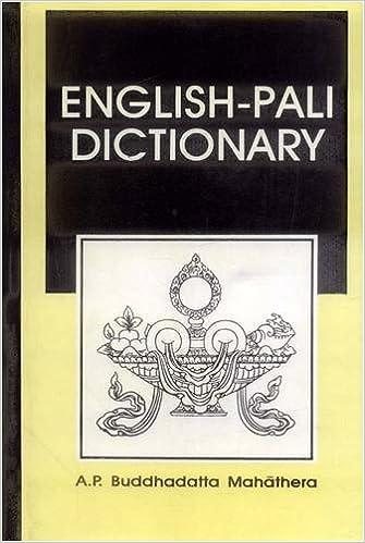 Buddhadatta English-Pali Dictionary cover art