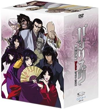 Amazon | バジリスク ~甲賀忍法帖~ DVD-BOX (アンコールプレス版 ...