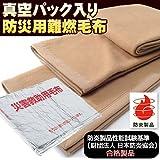 【災害用品】アルミパック毛布10枚/難燃性 圧縮毛布/オフィス 企業 法人 の災害用備蓄用/防災用品/非常用