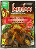 Bamboe Ayam Goreng Fried Chicken, 1.2-Ounce (Pack of 12)