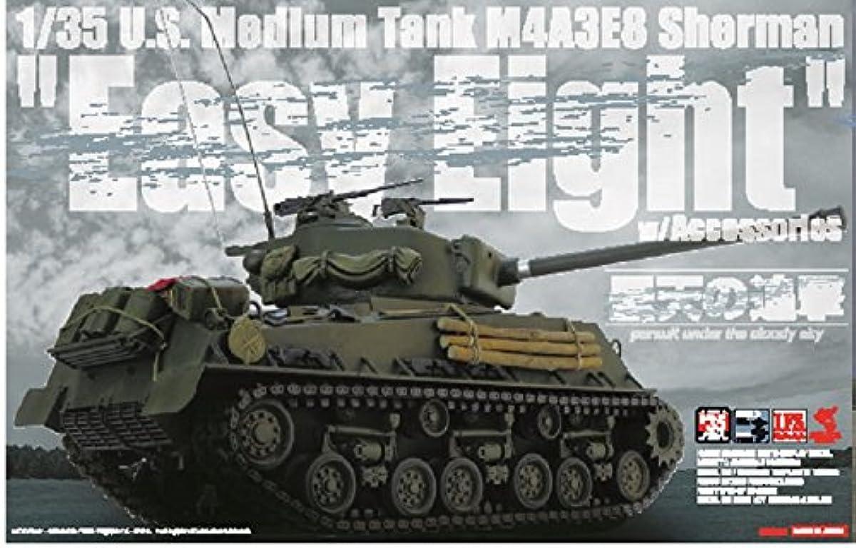 [해외] 아스카 모델 1/35 미군 중 전차 M4A3E8 샤먼 이지 에이트 액세서리 파트부 프라모델  35-030