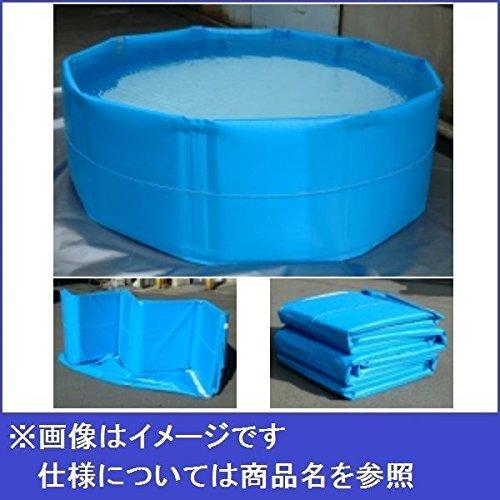 カンボウプラス 折畳み式簡易水槽 アクアマイスター 丸型 6角形 *WT-05CN B077X5VTTD