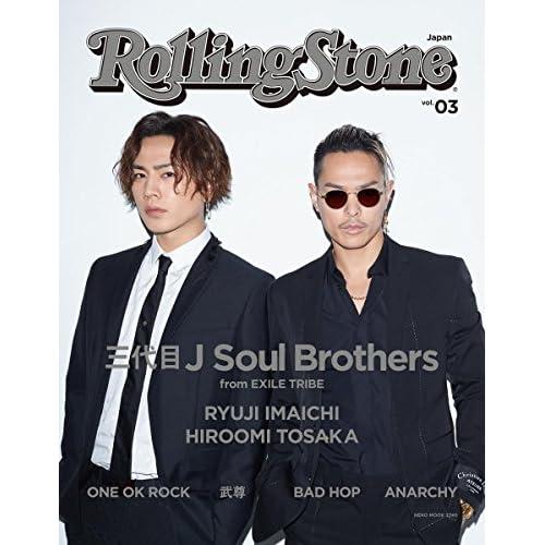 Rolling Stone Japan vol.03 表紙画像