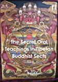 img - for The Secret Oral Teachings in Tibetan Buddhist Sects book / textbook / text book