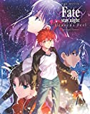Fate Stay Night Heaven's Feel: Presage Flower Collector's Edition