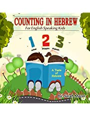 Counting in Hebrew for English Speaking Kids