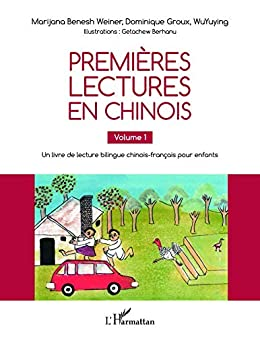 Premieres Lectures En Chinois Volume 1 Un Livre De