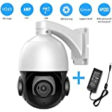 Globin Ptz Ip Camera H.264/H.265 Onvif 4 Megapixels Ir 80M Ip66 Full 1080P Pan Tilt 18X Optical Zoom For Outdoor and Indoor Cctv Camera