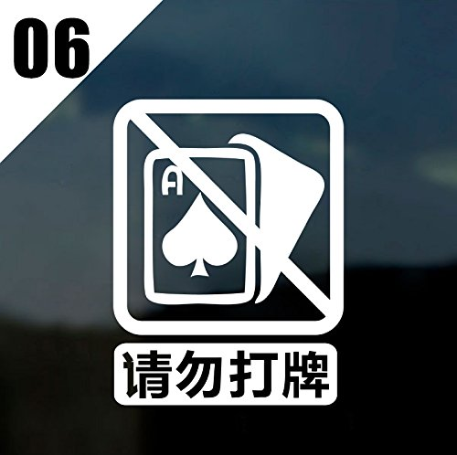 - MiniWall Glass Window Sticker Mall Shops Pets Smoking Civilization Prompt Decorated Wall Glass Door Decal,Please Do Not Play Mahjong,Small