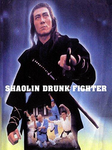 Shaolin Drunk Fighter (Mens Ruthless Art)