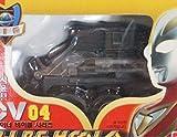 Bandai Ultraman Gaia (Ultramangaia) CV Series : MLRS-BISON CV-04 Chogokin