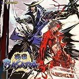 Sengoku Basara by Original Game Soundtrack