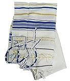 Jerusalem Messianic New Covenant Prayer Shawl