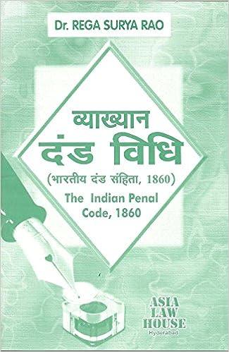 Code hindi in pdf penal book indian