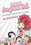 Front cover for the book Japan Ai: A Tall Girl's Adventures In Japan by Aimee Major Steinberger