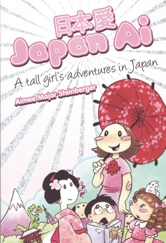 Japan Ai: A Tall Girl's Adventures in Japan PDF