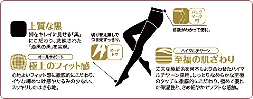 Kanebo Excellence tights Pure Black M-L Ⅹ 10